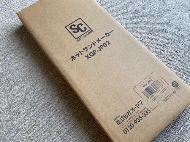 0E74E461-551C-45F4-8232-FC69C0152F60.jpeg