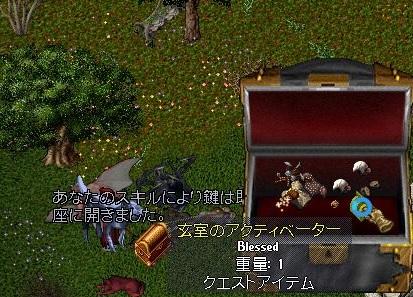 uo20200412b2.jpg