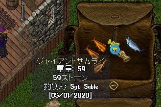 uo20200501x3.jpg