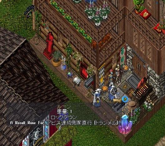 uo20200520v3.jpg