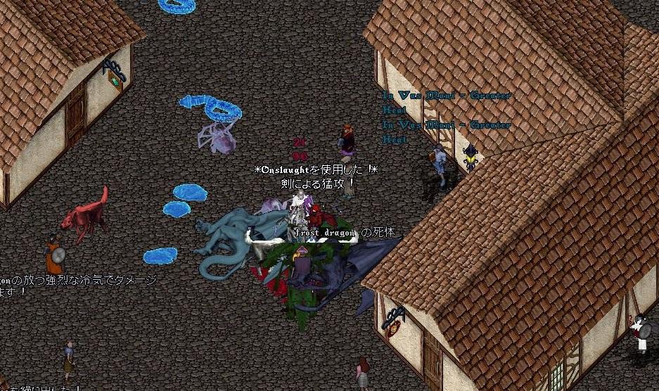uo20200522b1.jpg
