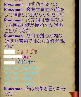 uo20200523q1b.jpg