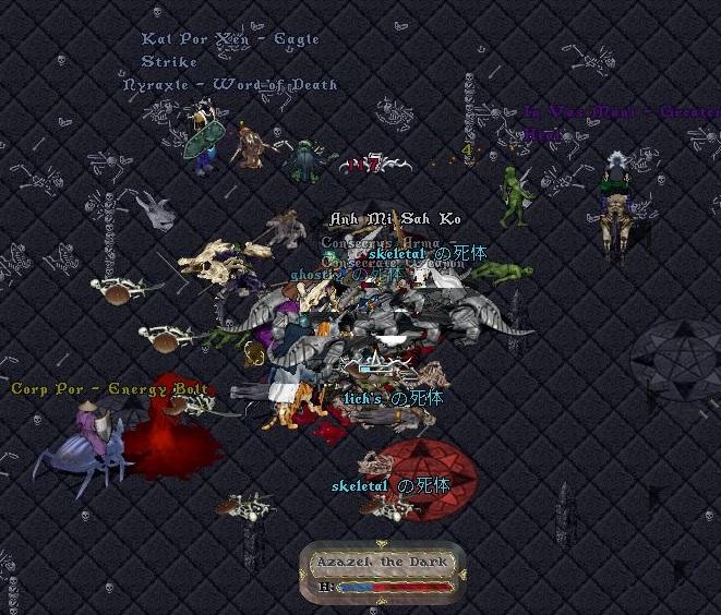 uo20200524b5.jpg
