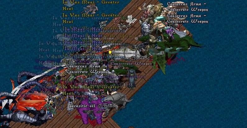 uo20200529a3.jpg