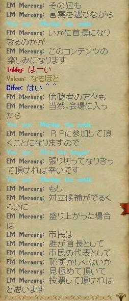 uo20200530b3.jpg