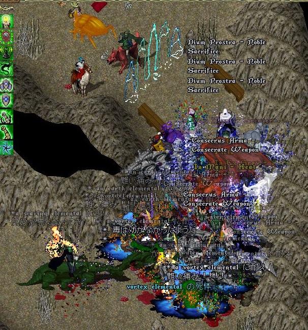 uo20200607b6.jpg