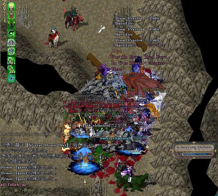 uo20200607b8.jpg