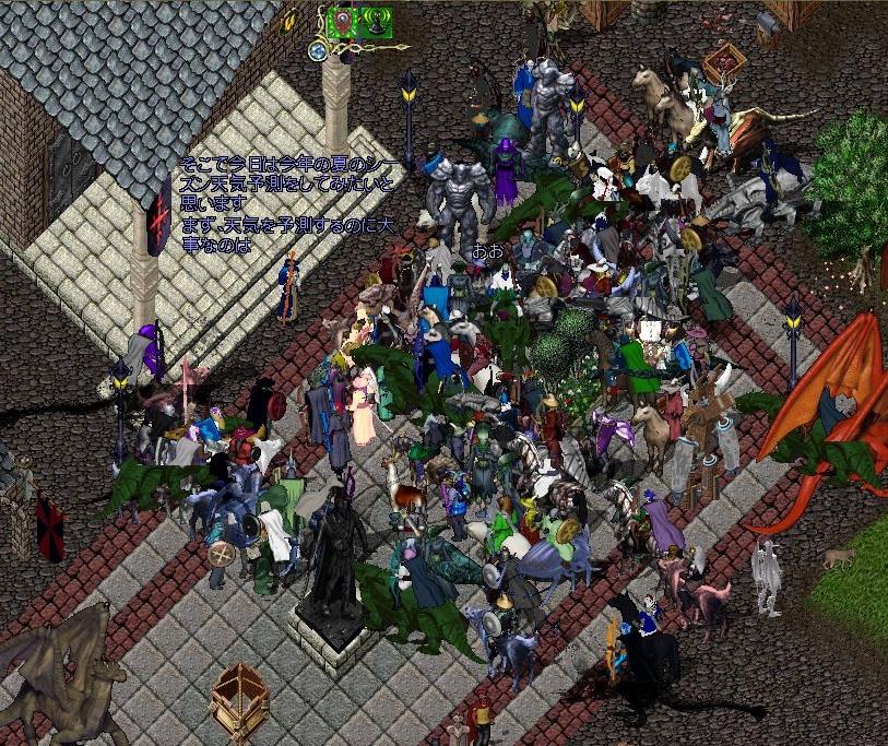 uo20200620b2.jpg