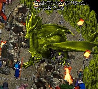 uo20200620b7.jpg