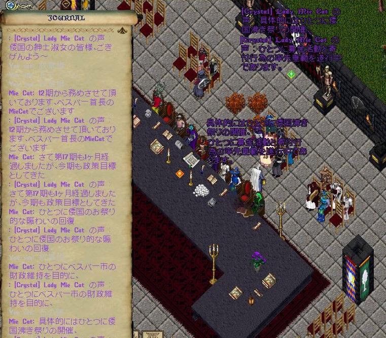 uo20200719b10.jpg