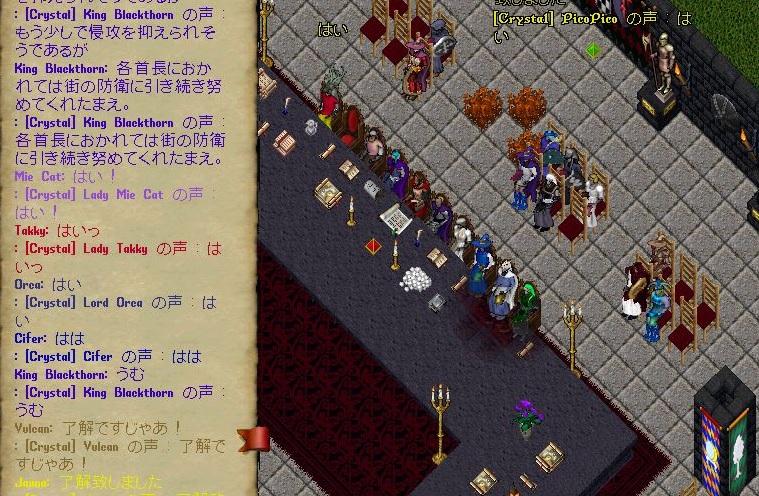 uo20200719b2.jpg