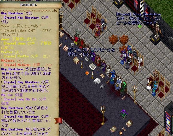 uo20200719b3.jpg