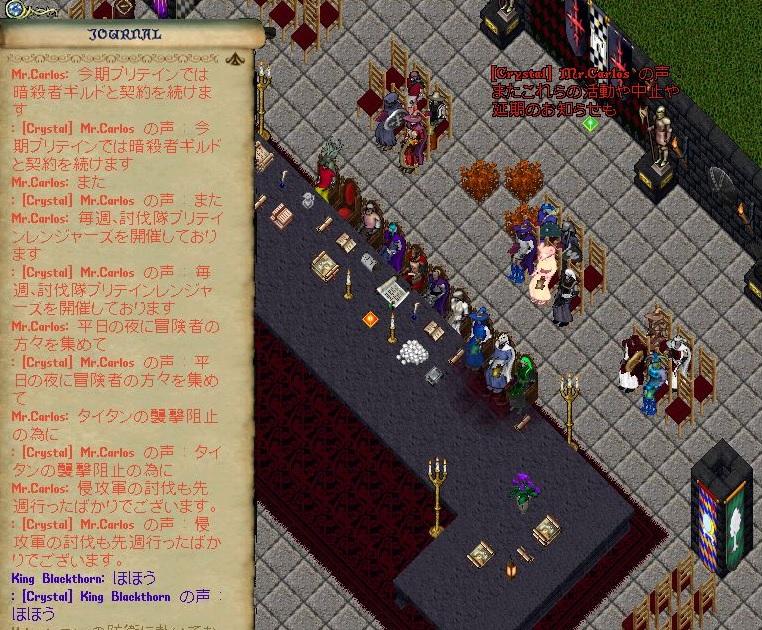 uo20200719b6.jpg