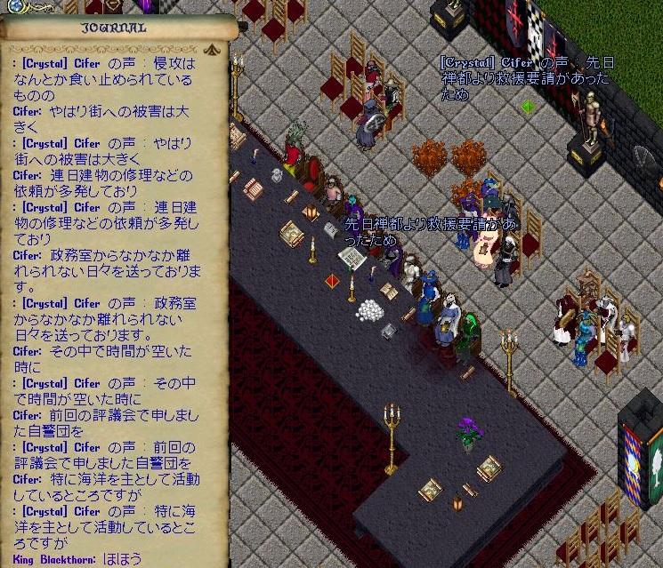 uo20200719b9.jpg