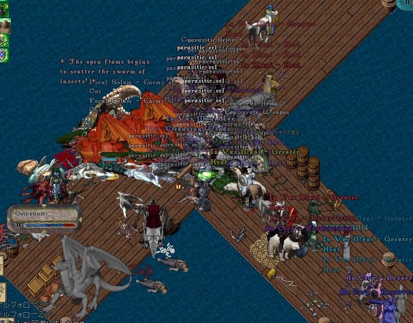 uo20200801a12.jpg