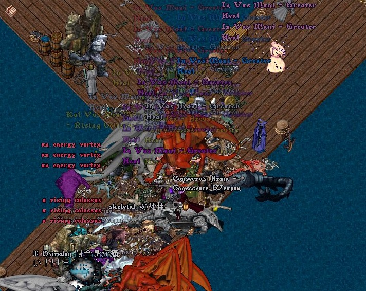 uo20200801a5.jpg
