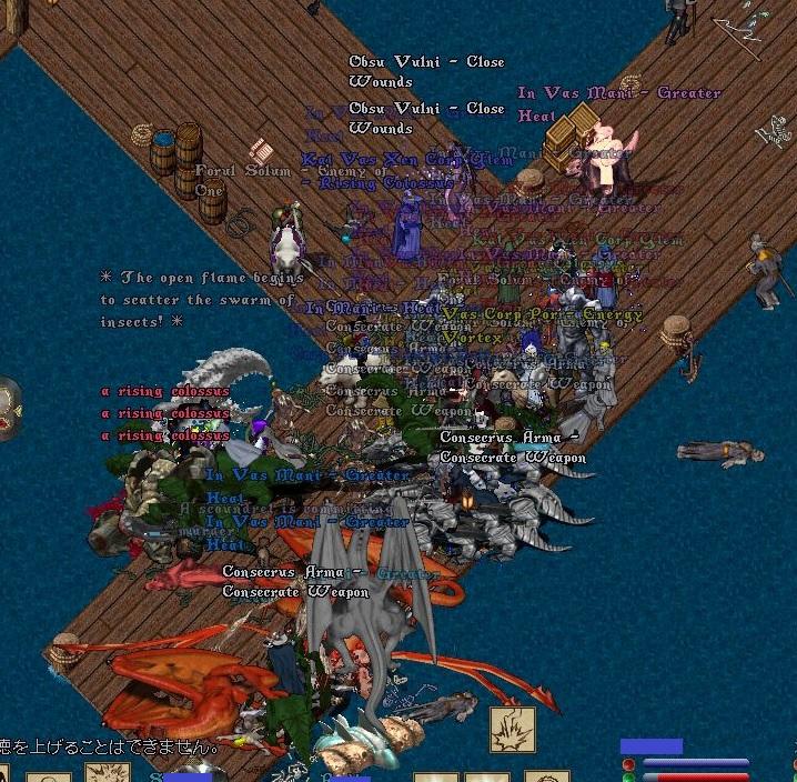 uo20200801a8.jpg