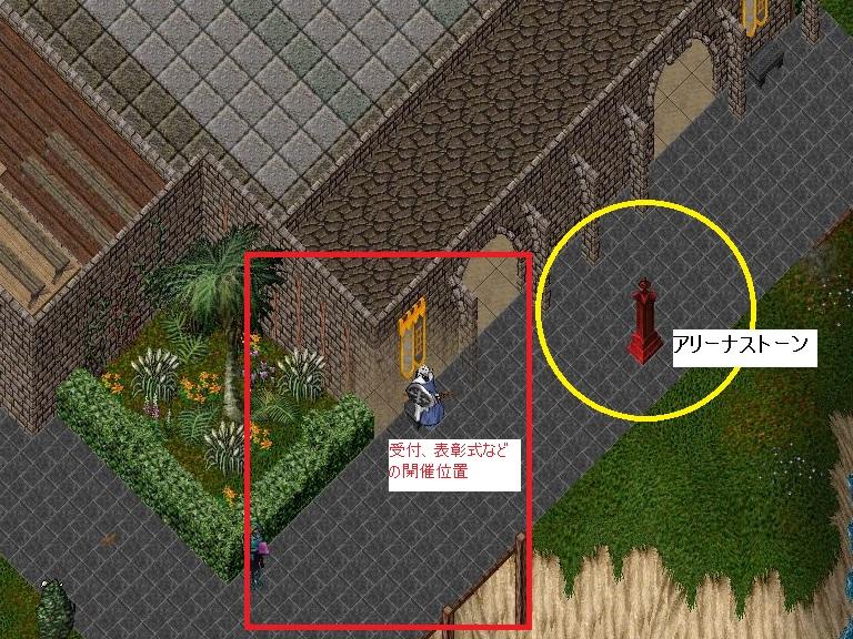 uo20200801z1.jpg