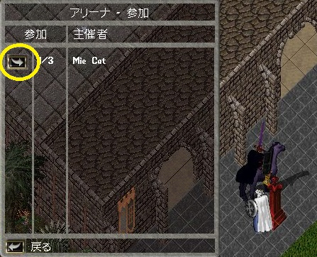 uo20200808z3.jpg