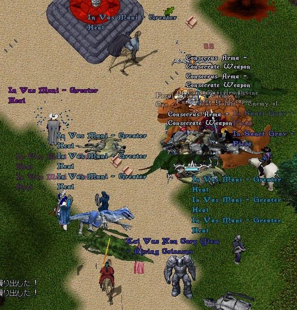 uo20200815b6.jpg
