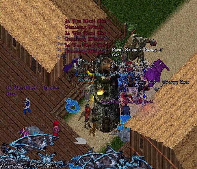 uo20200912a2.jpg