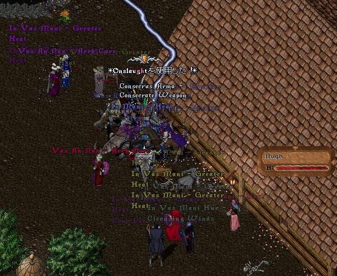 uo20200912b0s1.jpg