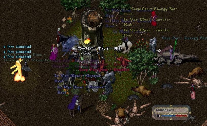 uo20200912b2.jpg