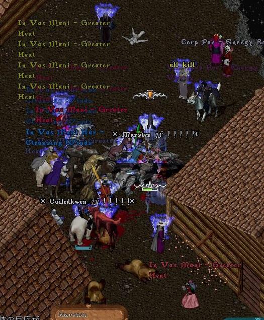 uo20200912b4.jpg