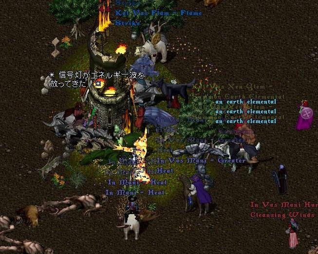 uo20200912b5.jpg