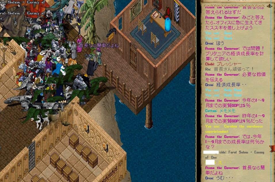 uo20200913b1.jpg
