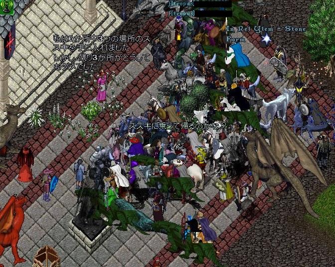 uo20200913b2.jpg