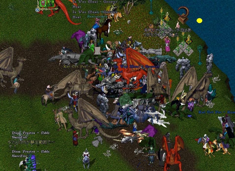 uo20200913b9.jpg