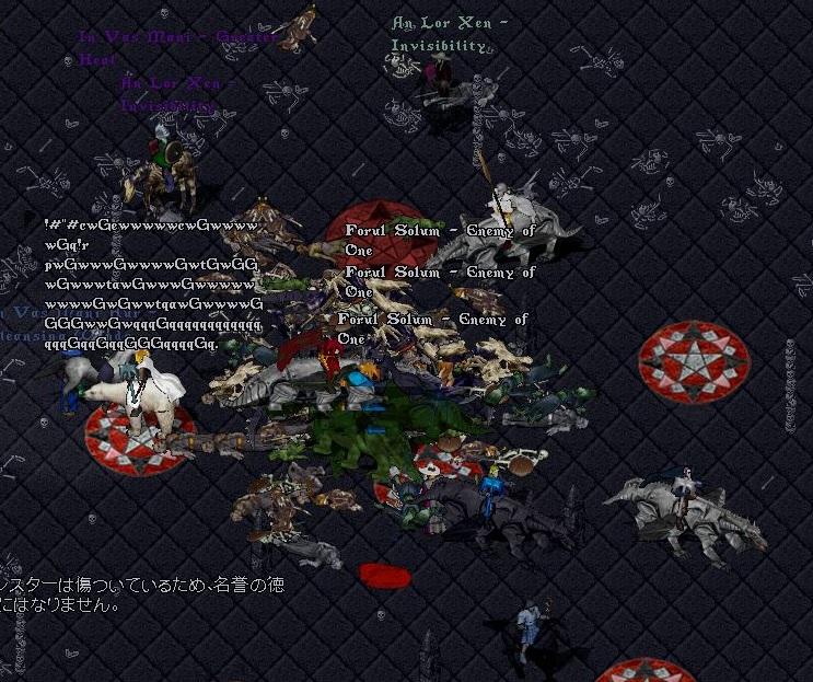 uo20201213b1.jpg