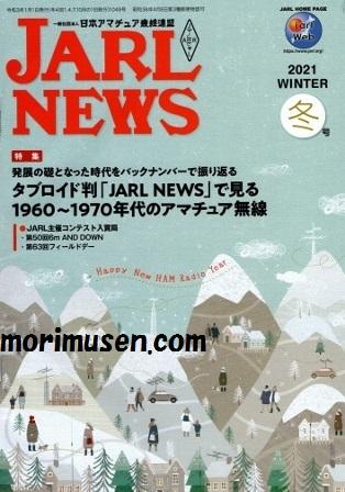 JARL NEWS 2021