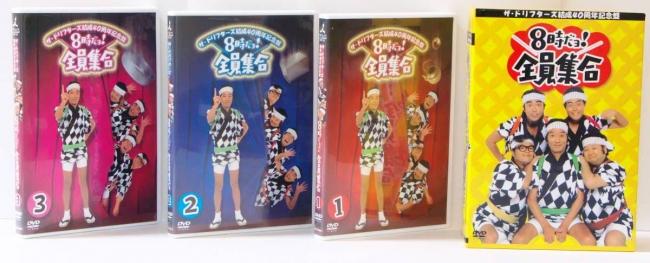 ザ・ドリフターズ結成40周年記念 8時だヨ!全員集合 DVD-BOX