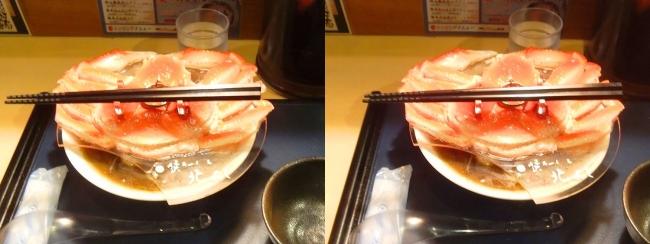 蟹ラーメン専門店 香住 北よし 香住の蟹醤油ラーメン①(交差法)