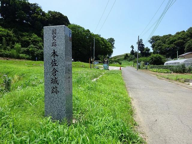 Motosakura_castle_site.jpg
