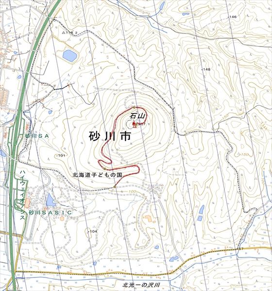 石山log
