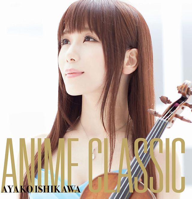 Ayako Ishikawa2