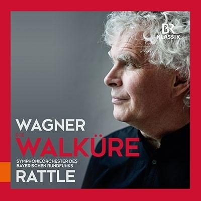 rattle walkure