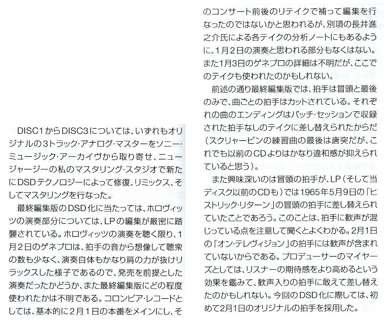 ①アンドレアス・マイヤー「このアルバムについて」(2015年)