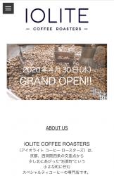 coffeeshop20200501.png
