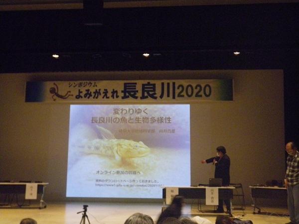 向井先生の講演