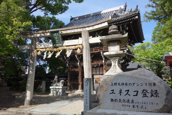 上野天神宮(菅原神社)01-01