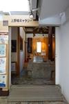 伊賀上野城04