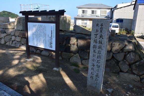 道の駅(大阪城切り出し)03