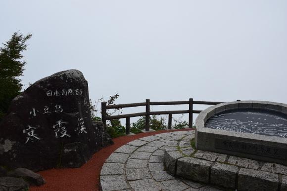小豆島・寒霞渓06