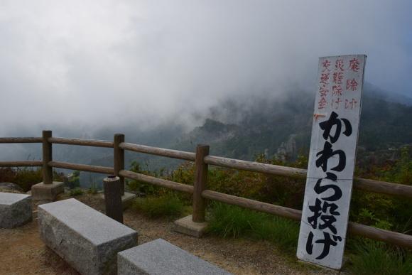 小豆島・寒霞渓09