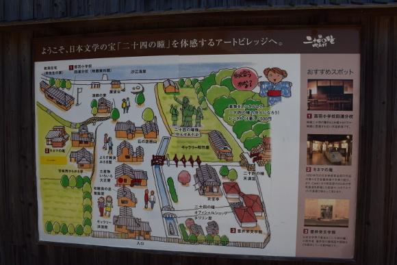 二十四の瞳映画村03