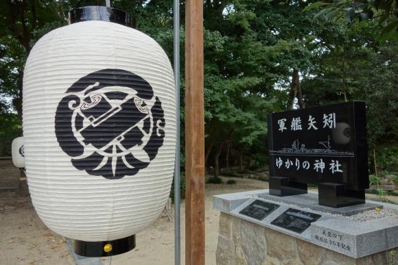 矢作神社例大祭2020-01